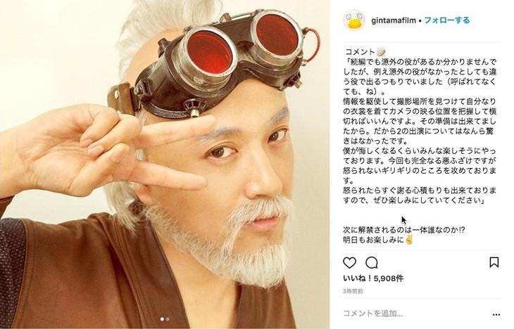 映画「銀魂2(仮)」公式Instagramより。