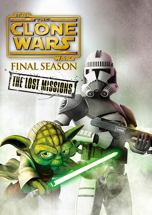 「スター・ウォーズ/クローン・ウォーズ」シーズン6ビジュアル TM & (c)Lucasfilm Ltd. All Rights Reserved