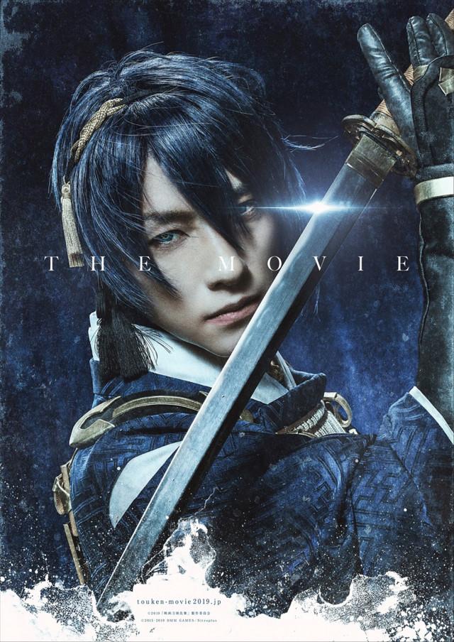 「映画刀剣乱舞」より鈴木拡樹演じる三日月宗近のビジュアル。