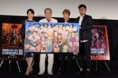 「機動戦士ガンダム THE ORIGIN 誕生 赤い彗星」フィナーレ舞台挨拶の様子。左から潘めぐみ、池田秀一、古谷徹、谷口理。