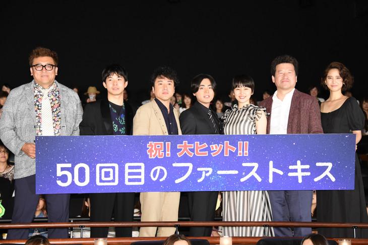 「50回目のファーストキス」公開記念舞台挨拶の様子。