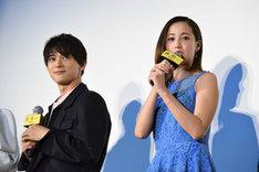 左から吉沢亮、沢尻エリカ。