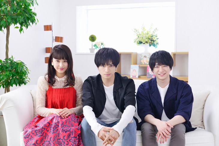 左から平祐奈、中島健人、知念侑李。