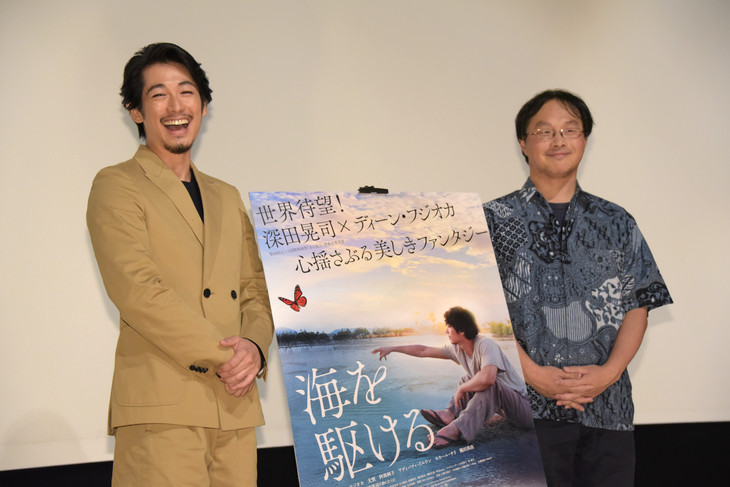 「海を駆ける」公開御礼舞台挨拶の様子。左からディーン・フジオカ、深田晃司。