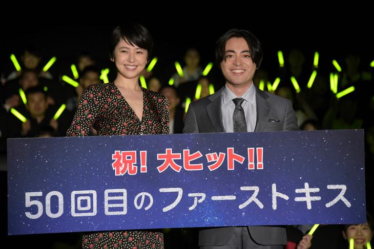 「50回目のファーストキス」公開御礼舞台挨拶の様子。左から長澤まさみ、山田孝之。