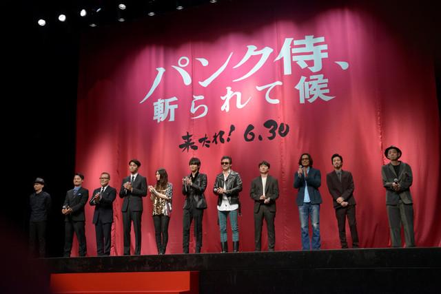 「パンク侍、斬られて候」完成披露イベントの様子。