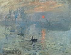 クロード・モネ「印象、日の出」, 1892年