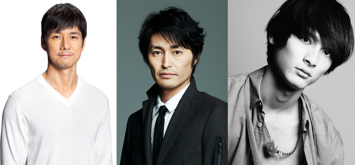左から西島秀俊、安田顕、高良健吾。