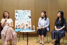 「子どもが教えてくれたこと」トークイベントの様子。