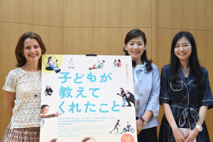 「子どもが教えてくれたこと」トークイベントの様子。左からアンヌ=ドフィーヌ・ジュリアン、山本直美、齋藤友花。