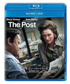 「ペンタゴン・ペーパーズ/最高機密文書」Blu-ray & DVDジャケット