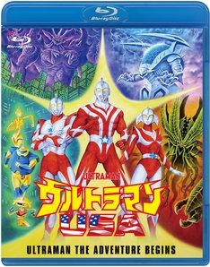 「ウルトラマンUSA」Blu-rayジャケット