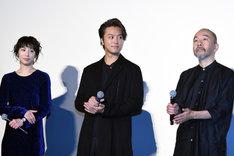 左から夏帆、EXILE TAKAHIRO、塚本晋也。