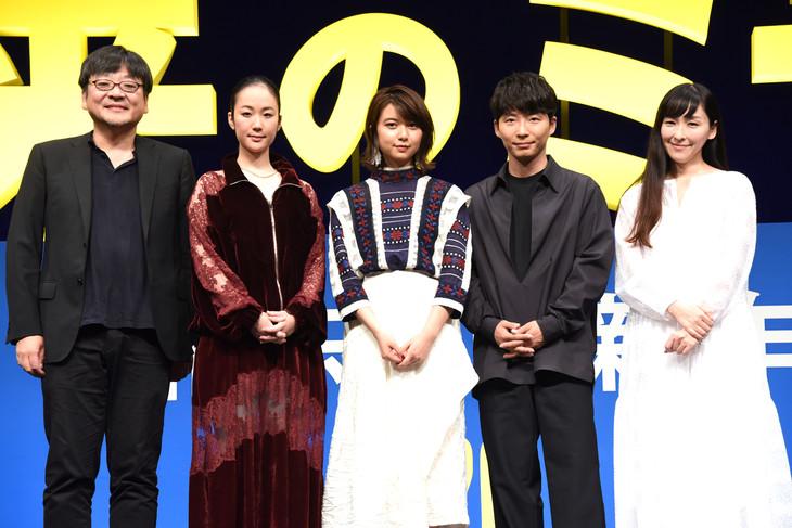 「未来のミライ」ジャパンプレミアの様子。左から細田守、黒木華、上白石萌歌、星野源、麻生久美子。