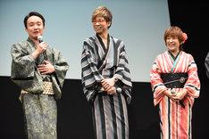 左から濱田岳、山寺宏一、松本梨香。