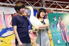 池田エライザ(右)にちょっかいをかけられる羽賀翔一(左)。