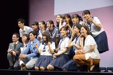 テレビドラマ「チア☆ダン」特別試写会の様子。