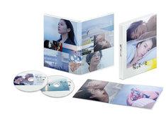 「嘘を愛する女」Blu-ray豪華版の展開図。
