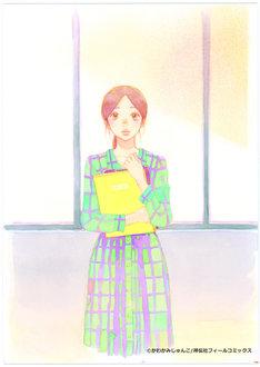 「中学聖日記」原作イラスト