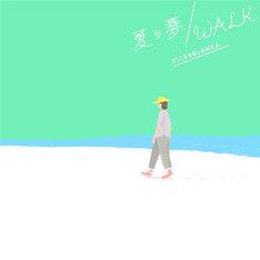 ビッケブランカ「夏の夢/WALK」ジャケット
