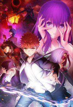 「劇場版 Fate/stay night [Heaven's Feel]II.lost butterfly」第2弾キービジュアル
