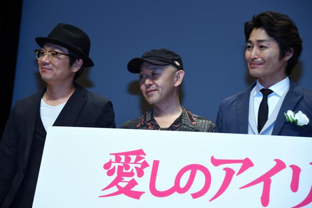 左から吉田恵輔、新井英樹、安田顕。