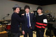 左から常田真太郎(スキマスイッチ)、田中圭、大橋卓弥(スキマスイッチ)。(c)テレビ朝日