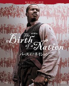 「バース・オブ・ネイション」Blu-ray&DVDジャケット