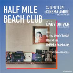「Half Mile Beach Club #13」チラシ