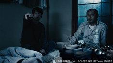 「ムーンライト下落合」 (c)Tasuku EMOTO