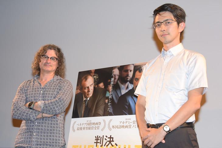 「判決、ふたつの希望」公開記念トークイベントの様子。左からジアド・ドゥエイリ、木村草太。