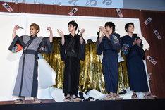 左から柳楽優弥、三浦春馬、窪田正孝、吉沢亮。