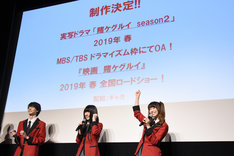 「賭ケグルイ」Blu-ray / DVD BOX発売記念イベントの様子。