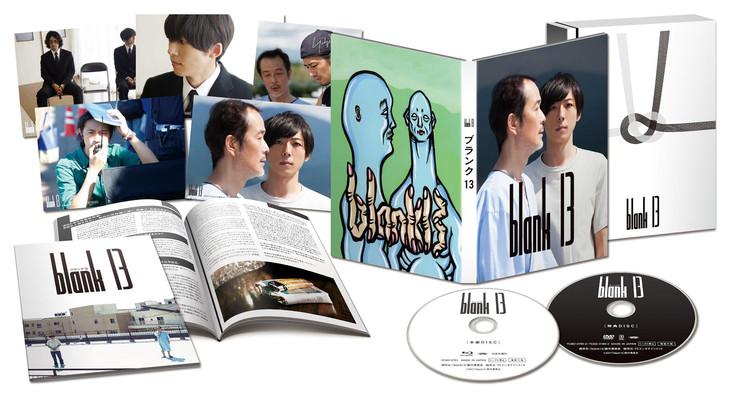 「blank13」Blu-ray展開図