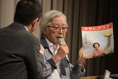「アサヒグラフ」を見せる山田洋次。