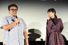 左から福田雄一監督、山本美月。