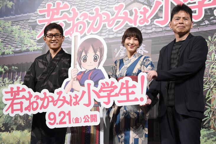 劇場版「若おかみは小学生!」完成記念ファミリー試写会イベントの様子。