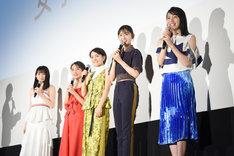 「青夏 きみに恋した30日」女子会舞台挨拶の様子。