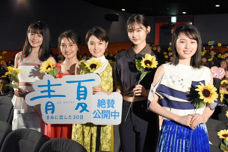 「青夏 きみに恋した30日」女子会舞台挨拶の様子。左から久間田琳加、井上苑子、葵わかな、古畑星夏、秋田汐梨。