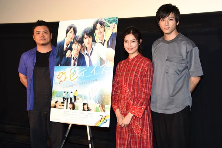 「虹色デイズ」トークイベント付き限定上映会にて、左から飯塚健、恒松祐里、山田裕貴。