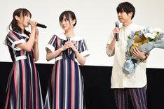 左から与田祐希、山下美月、梶裕貴。