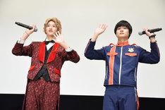 左から伊藤あさひ、結木滉星。