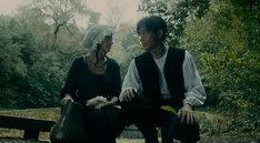 「ポルトの恋人たち~時の記憶」