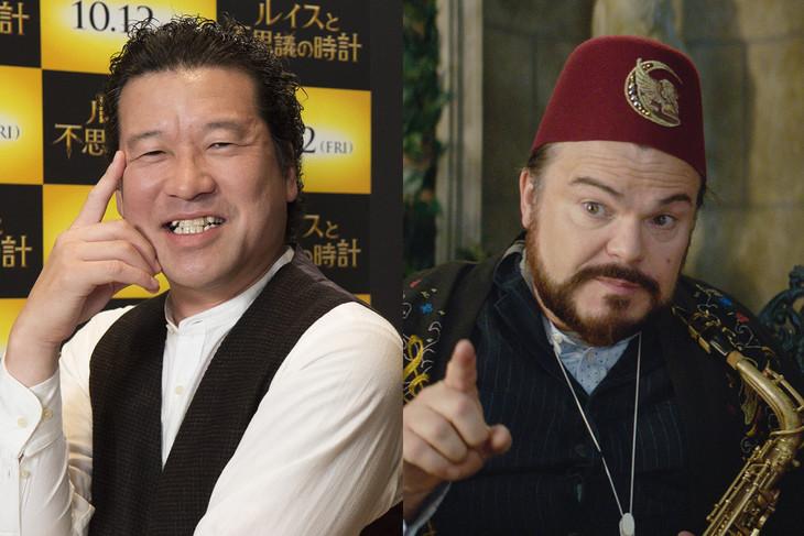 左から佐藤二朗、ジャック・ブラック演じるジョナサン。