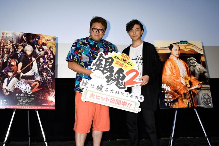 「銀魂2 掟は破るためにこそある」大ヒット記念舞台挨拶の様子。左から福田雄一、勝地涼。