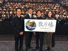 木村大作がスマートフォンで撮影した写真。左から池松壮亮、西島秀俊、岡田准一、黒木華。