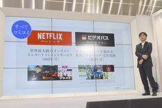 KDDIのNetflixプラン提供開始イベントの様子。