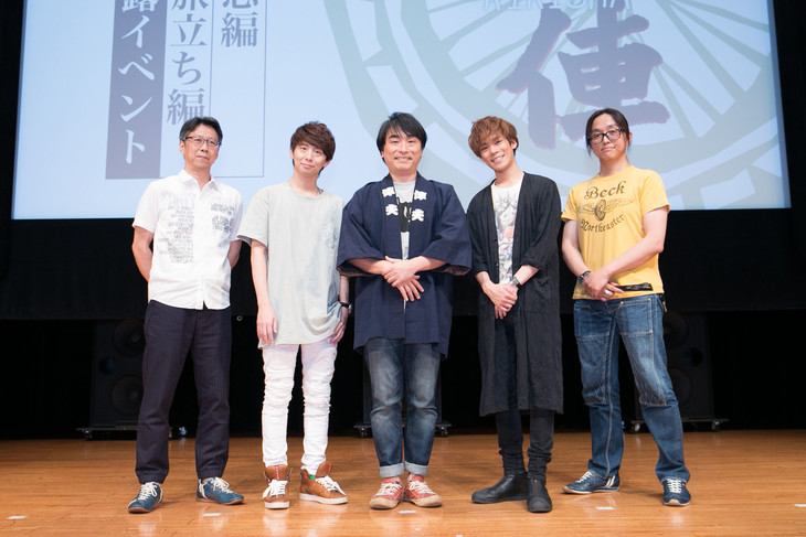 左からアベ ユーイチ、木村良平、関智一、小野賢章、むとうやすゆき。