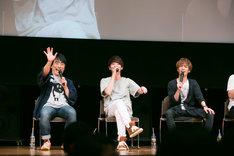 左から関智一、木村良平、小野賢章。