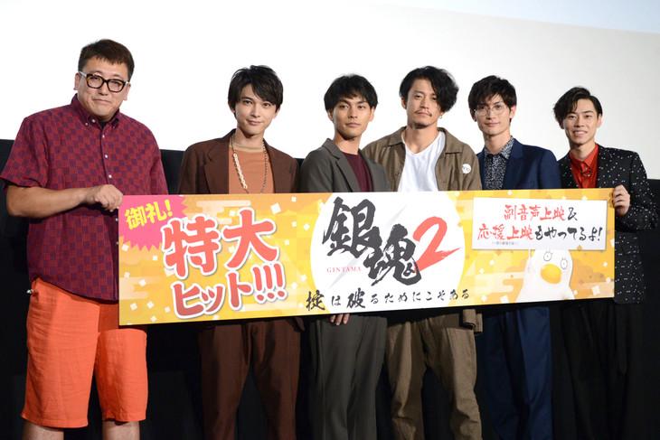 「銀魂男祭りイベント」にて、左から福田雄一、吉沢亮、柳楽優弥、小栗旬、三浦春馬、戸塚純貴。